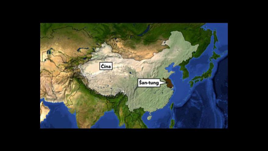 Video Čínský disident uprchl z domácího vězení