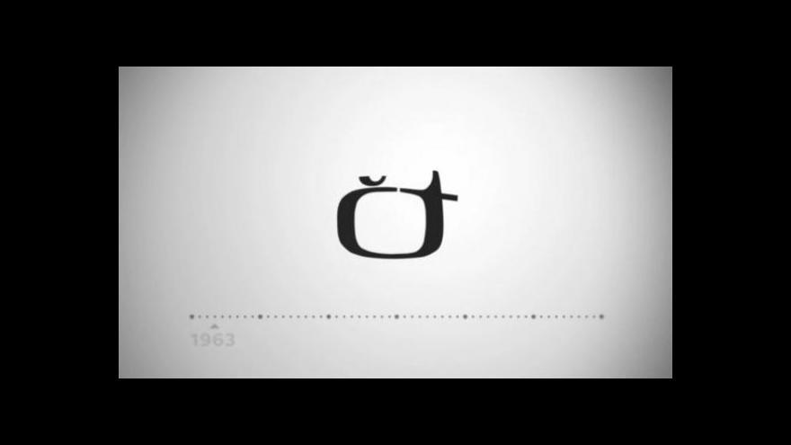 Video Logo ČT