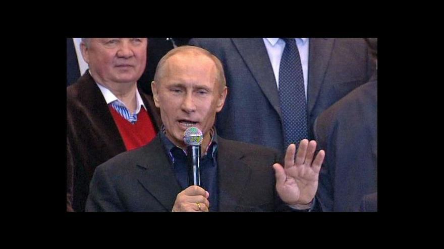 Video Rozhovor s Petrou Procházkovou
