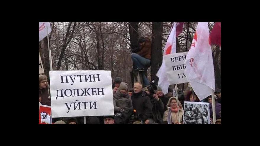 Video Studio ČT24 o opoziční demosntraci v Moskvě