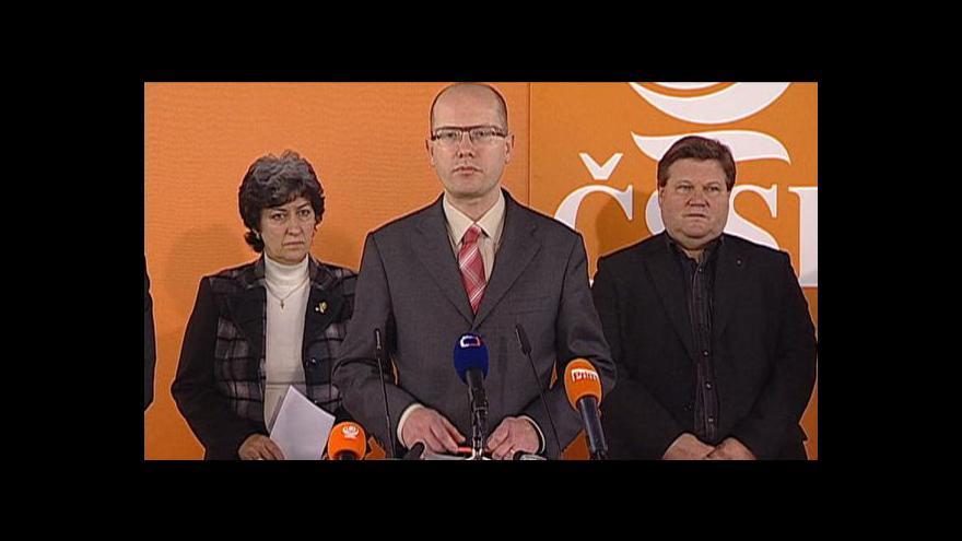 Video Tisková konference ČSSD k druhému pilíři důchodové reformy