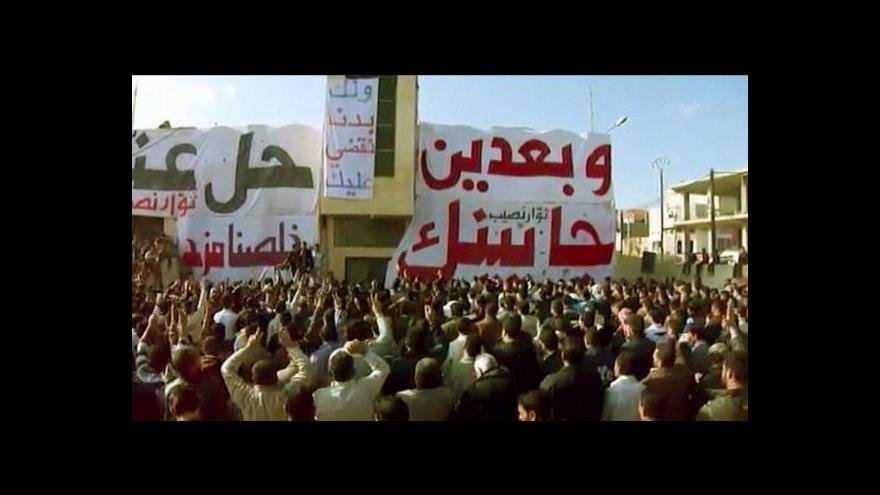Video Do Sýrie dorazili pozorovatelé LAS