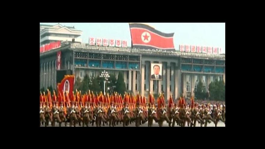 Video Studio ČT24 o smrti Kim Čong-ila