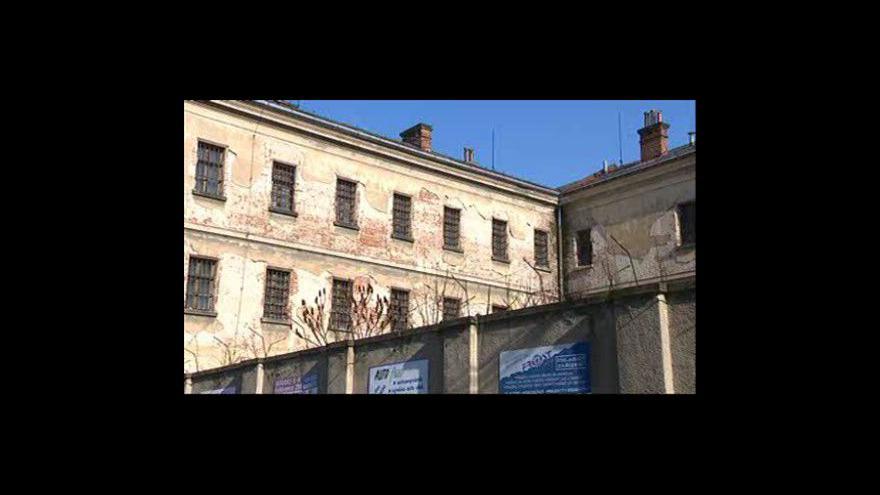 Video Soudkyně Hana Kurfiřtová a Petr Slinták z iniciativy za využití věznice