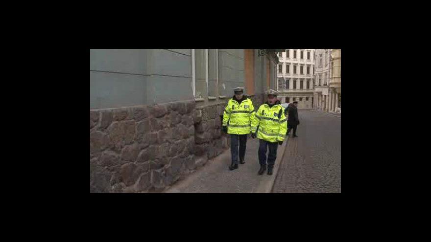 Video Předseda Asociace ředitelů městských a obecních policií Petr Kváš