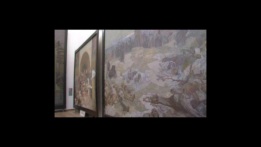 Video Prohlídka Slovanské epopeje v krumlovském zámku (záběry z července 2010)