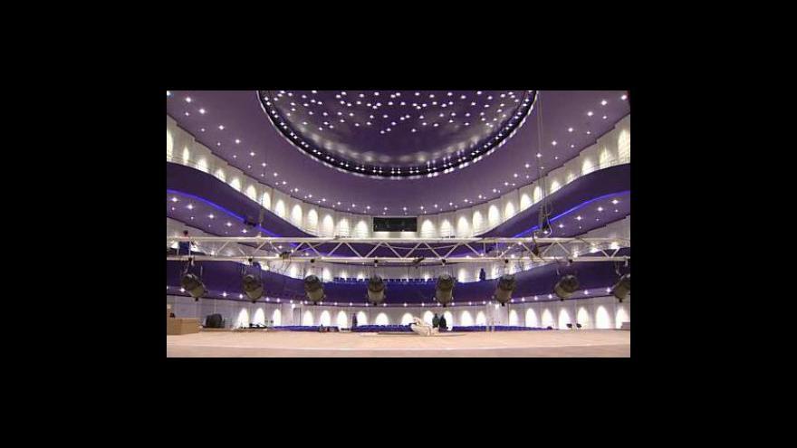 Video Nové Kulturní a univerzitní centrum ve Zlíně