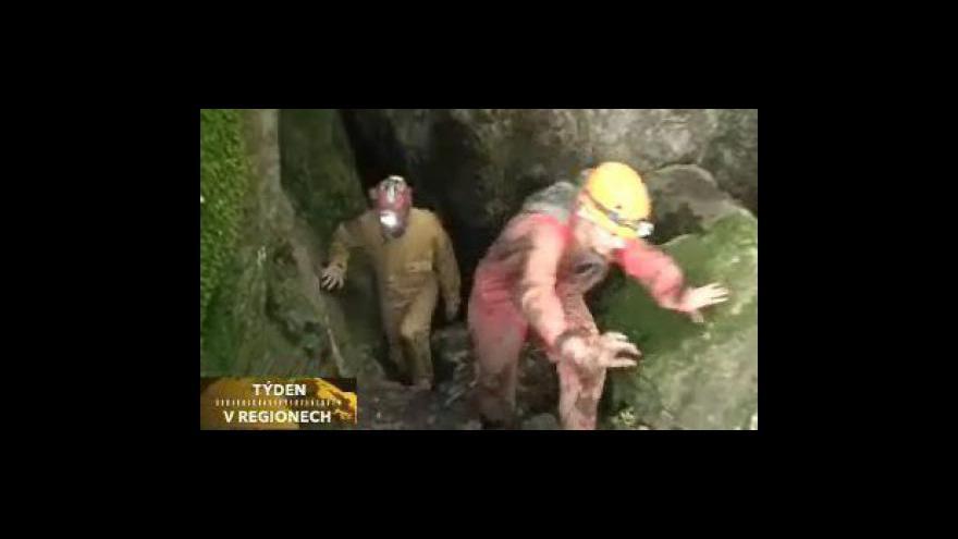 Video Návštěva přírodní rezervace Balcarova skála