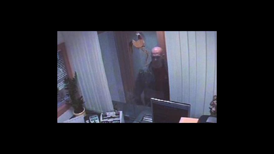 Video Záběry z průmyslové kamery v bance