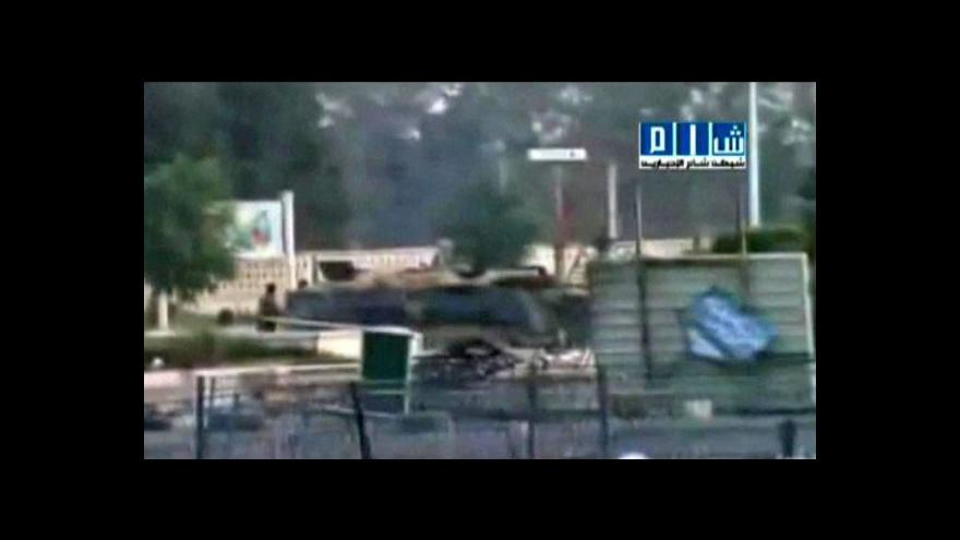 Video Červenému kříži se otevřela první syrská věznice
