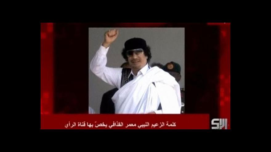 Video Polední události o situaci v Tripolisu