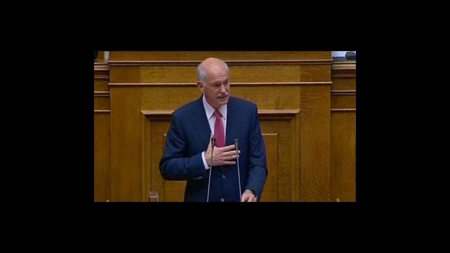 Video Řecká vláda má důvěru
