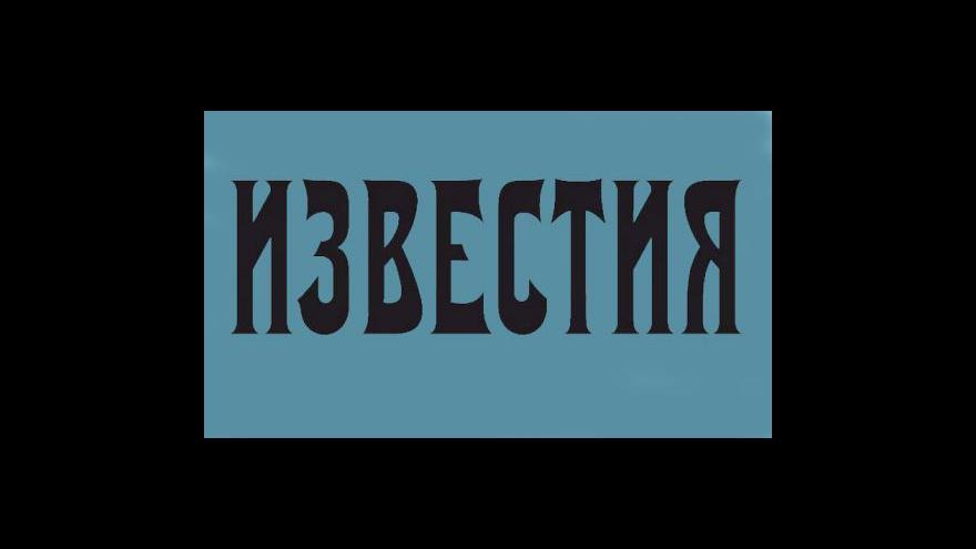 Video Telefonát Barbory Šámalové