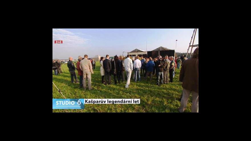 Video Rozhovor s Michalem Plavcem a Petrem Márou