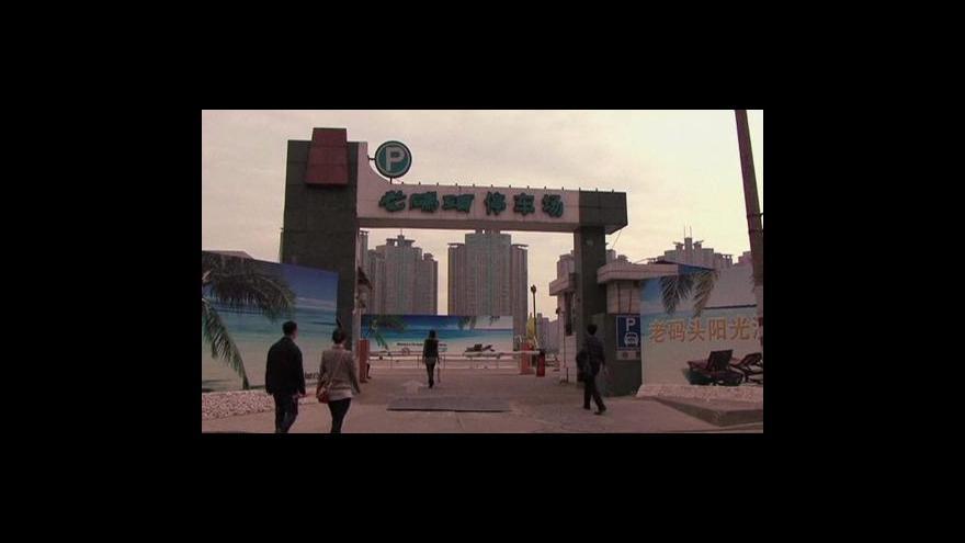 Video Šanghaj otevřela první písečnou pláž
