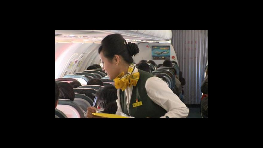 Video Česko-asijské fórum