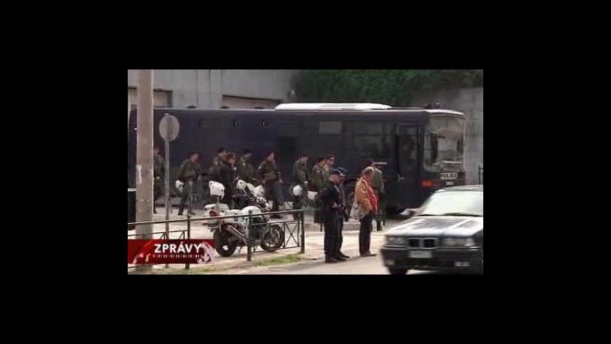 Video Zásilkoví teroristé před soudem
