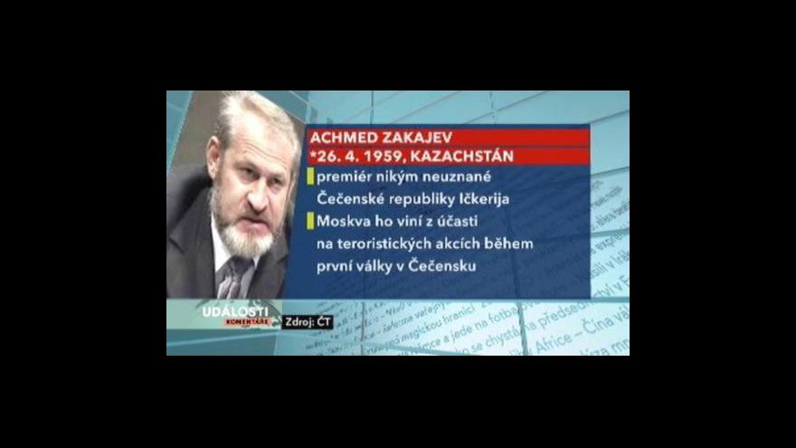 Video Rozhovor s Miroslavem Karasem a Karlem Svobodou