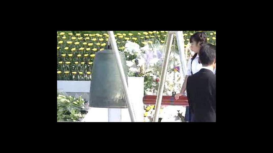 Video Hirošima si připomíná 65. výročí od svržení atomové bomby