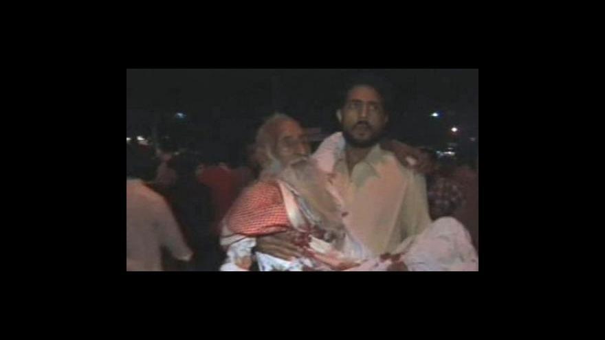 Video Výbuch v Láhauru