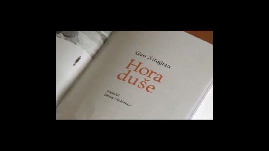 Video Reportáž Martiny Čurdová