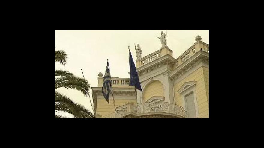 Video Řecká krize potřebuje rychlé jednání MMF, ECB a EU