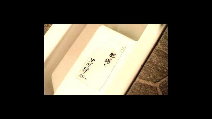 Video V Japonsku problémy splachují