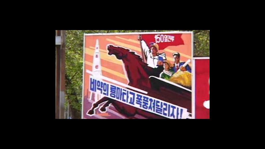 Video Kdo bude nástupcem Kim Čong-ila?