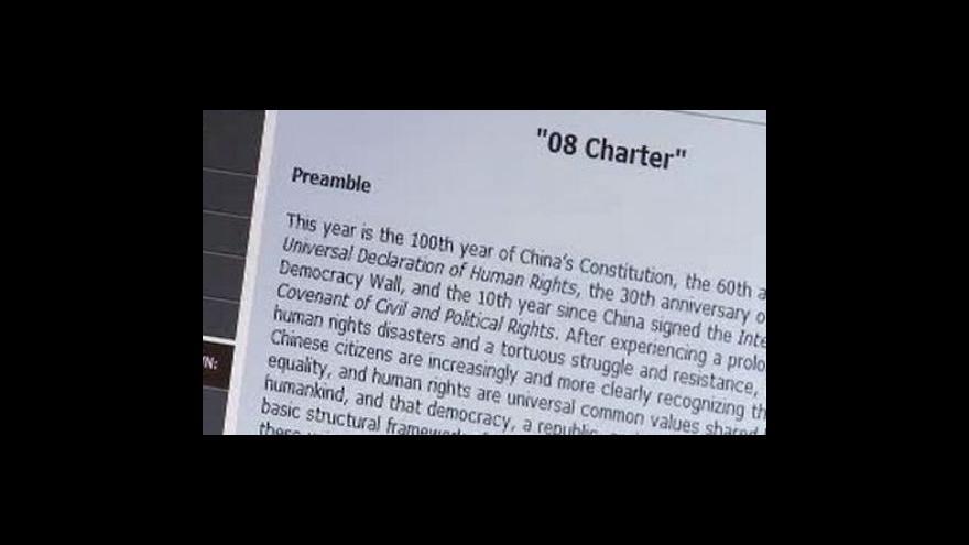 """Video Autor čínské \""""Charty 77\"""" dostal 11 let"""