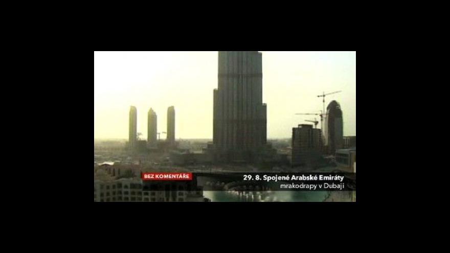 Video Nejvyšší mrakodrap na světě