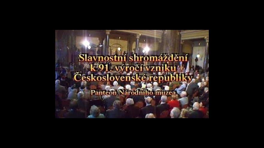 Video Slavnostní shromáždění k výročí vzniku ČSR