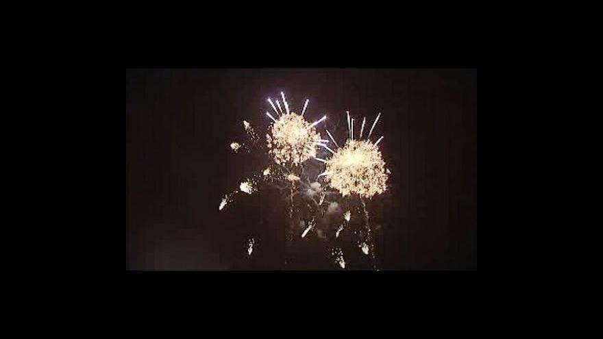 Video Ohňostroj v Chuchli