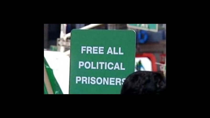 Video V Íránu bude tryzna za oběti nepokojů