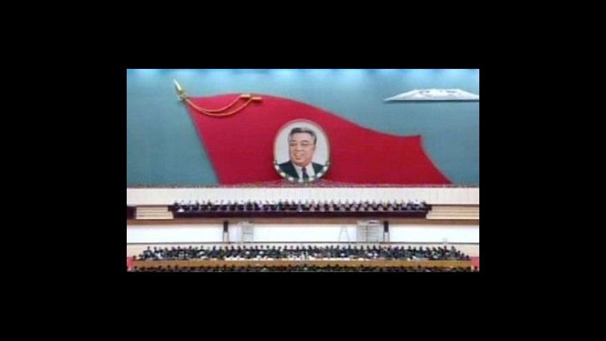 Video Tryzna k 15. výročí úmrtí Kim Ir-sena