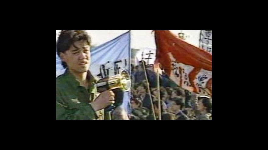 Video Výročí zásahu čínské armády na Tchien-an-men