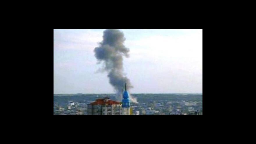 Video Rezoluce OSN ke Gaze
