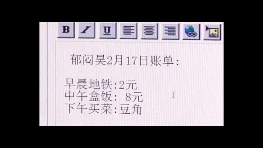 Video Čína v cenzuře internetu opět přitvrdila, problémy mají i zahraniční firmy