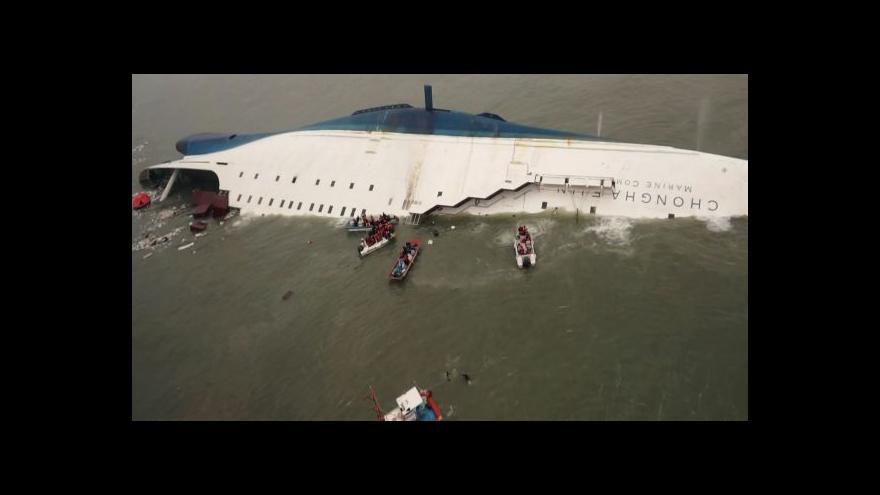Video Horizont: Rok od potopení trajektu Sewol