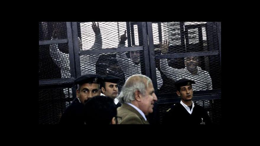 Video Trest smrti pro Mursího kritizuje Amnesty International