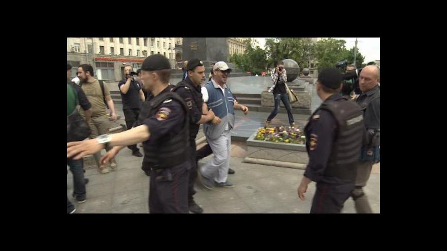 Video Události: Pochod homosexuálů potlačila policie i odpůrci gayů
