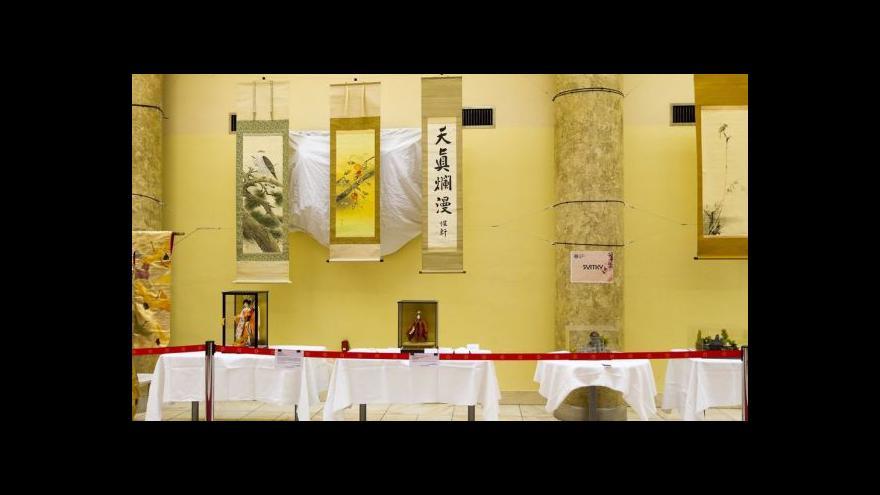 Video Japonské dny v Ostravě