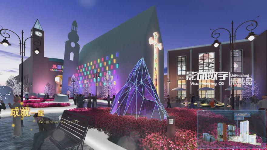 Video Vizualizace U-City podle návrhu Bořka Šípka