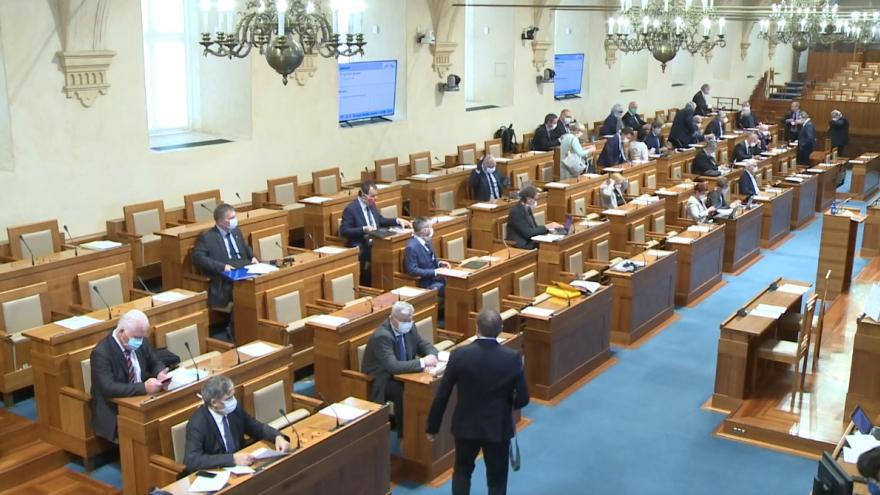 Video Záznam z jednání schůze Senátu PČR (18. 03. 2020)