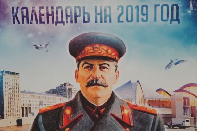 Nástěnný kalendář se Stalinem