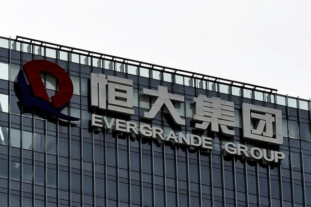Ústředí čínské firmy Evergrande v Šen-Čenu