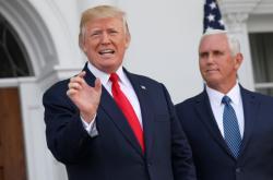Donald Trump s Mikem Pencem