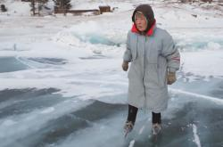Bajkalská bruslařka