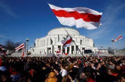 Bělorusko si připomnělo 100 let od vyhlášení první samostatné republiky