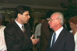 Gonen Segev (vlevo) na konferenci v Jeruzalémě