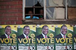 Kampaň úřadujícího prezidenta Zimbabwe